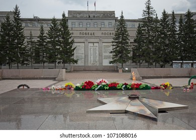 Irkutsk, Russia - Aug 13, 2016: Eternal flame memorializing losses during World War Two.