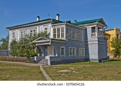 Irkutsk, Russia - Aug 14, 2010: Historical Decembrists Museum or Volkonsky House.