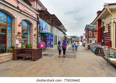 Irkutsk, Russia - August 14, 2017: 130-th Quarter historical area in Irkutsk. People began to build houses in the early XVIII century