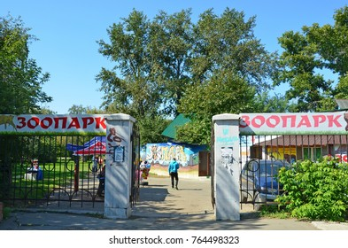 Irkutsk, Russia, August, 29, 2017. People walking near the Zoo in Irkutsk in summer