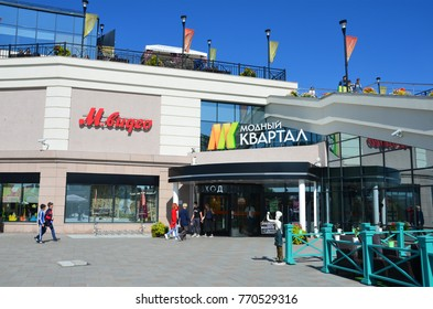 "Irkutsk, Russia, August, 29, 2017. People walking near shopping Mall ""Fashion district"""