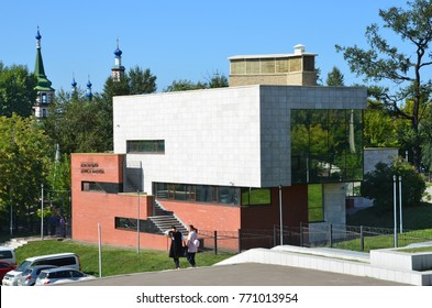 Irkutsk, Russia, August, 29, 2017. The house of music of Denis Matsuev in a clear summer day. Irkutsk, Kommunarov street, 10A