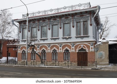 Irkutsk, Russia - Feb 25, 2018: Old house of merchant V.Brevnov in Irkutsk.