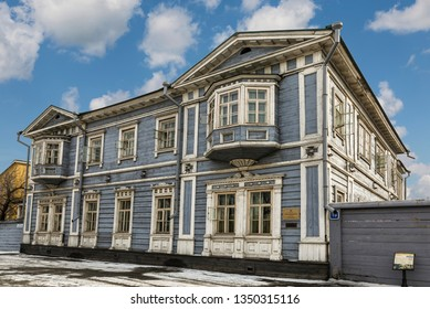 IRKUTSK, RUSSIA - FEBRUARY 13, 2019: House-Museum of Prince S. G. Volkonsky. Irkutsk regional historical and memorial Museum of Decembrists. Irkutsk, Russia
