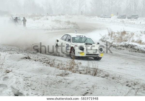 """Irkutsk, Russia -  February 18, 2017 ; Track """"Bokovo"""", 1st stage the Cup of Russia in autocross."""