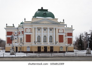 IRKUTSK, RUSSIA - FEBRUARY 25, 2018: Irkutsk Academic Drama Theater. Irkutsk Theater is one of the oldest Russian theater.