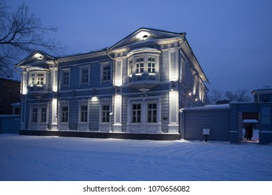 Irkutsk, Russia - Jan 19, 2014: Old wooden house in Irkutsk. Historical Decembrists Museum or Volkonsky House at night.