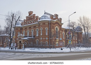 Irkutsk, Russia - Jan 19, 2014: Irkutsk regional Museum of local Lore.
