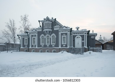IRKUTSK, RUSSIA - JANUARY 19, 2014: Historical Decembrists Museum or Trubetskoy House.