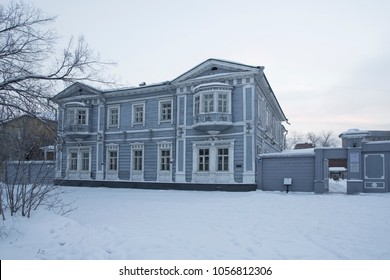 IRKUTSK, RUSSIA - JANUARY 19, 2014: Historical Decembrists Museum or Volkonsky House.