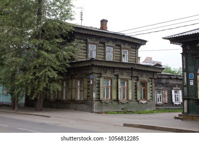 IRKUTSK, RUSSIA - JULY 15, 2012: Old wooden house in Irkutsk, Russia.