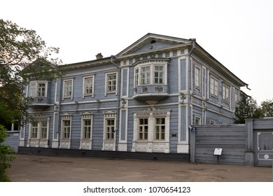 Irkutsk, Russia - July 15, 2012: Historical Decembrists Museum or Volkonsky House.