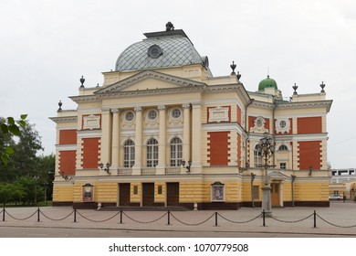 Irkutsk, Russia - July 15, 2012: Irkutsk Academic Drama Theater.