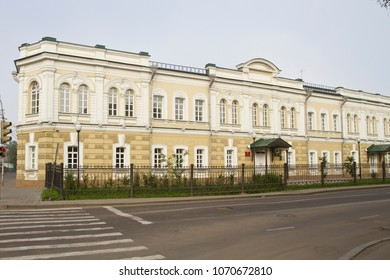 Irkutsk, Russia - July 20, 2012: Old  female gymnasium in Irkutsk (built in 1879).