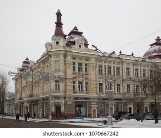 Irkutsk, Russia - Mar 9, 2018: Old hotel (built in  1903–1905).