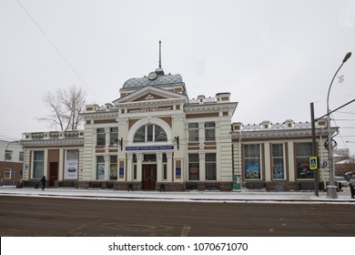 Irkutsk, Russia - Mar 9, 2018: Old movie theater in Irkutsk.