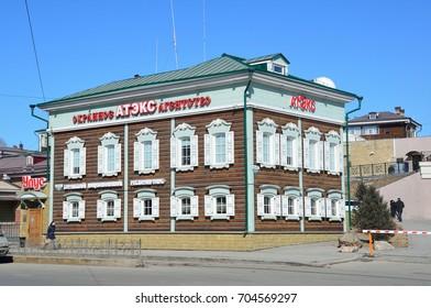 Irkutsk, Russia, March, 17, 2017. Irkutsk, old styled wooden house 23 on street of 3-th July in the 130-th quarter