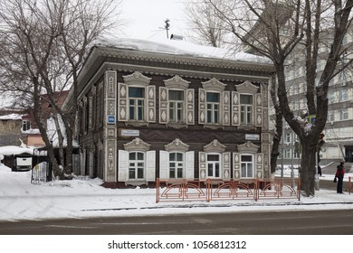 IRKUTSK, RUSSIA - MARCH 9, 2018: Old wooden house in Irkutsk, Russia.
