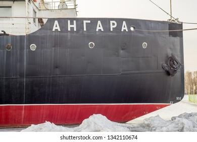 Irkutsk, Russia - Mart 01.2019: Icebreaker Angara