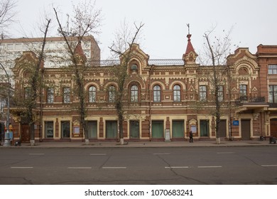 Irkutsk, Russia - Oct 1, 2015: Old printing-house and book shop in Irkutsk.