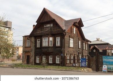 Irkutsk, Russia - Oct 10, 2016: Old wooden house in Irkutsk.
