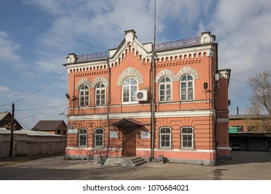 Irkutsk, Russia - Oct 11, 2014: Old college in Irkutsk.
