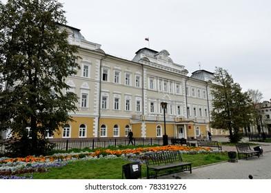 Irkutsk, Russia - September 24, 2015: City downtown