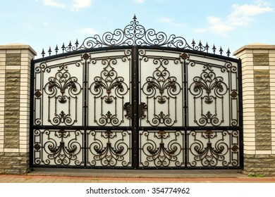 118845 Iron Iron Gate Images Royalty Free Stock Photos On