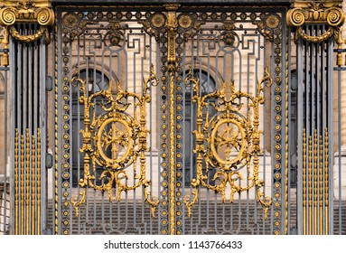 Iron Golden Gate at Sainte-Chapelle or Holy Chapel in Paris France. It was built to house Louis IX's collection of relics of Christ