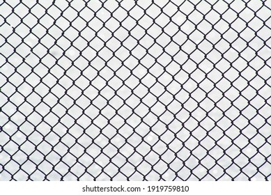 iron mesh on a white background, close-up
