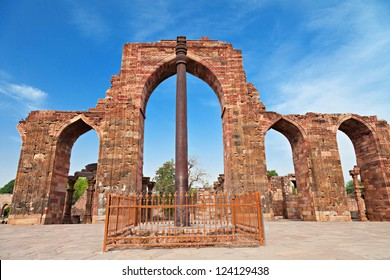 Iron Pillar, New Delhi, India