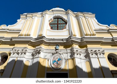 Ischia Island, Naples, Italy - February 17, 2019: The baroque facade of the cathedral of Santa Maria Assunta in Ischia Ponte, a monumental church of Ischia founded in 1388