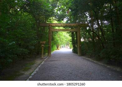 Ise Grand Shrine (Ise Jingu Geku - outer shrine), Ise City, Mie Pref., Japan