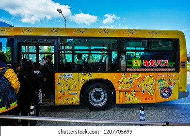 Ise, Mie Prefecture, Japan - November 28, 2015: Mie kotsu electric city bus decorated with cute pikachu and other pockemon