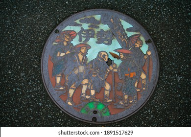 Ise (Ujiyamada), Mie Prefecture - Nov 27, 2019 - Manhole cover pattern in Ise city, engraved image of Iseji Route on Kumano Kodo, UNESCO- Sacred Sites and Pilgrimage Routes in the Kii Mountain Range