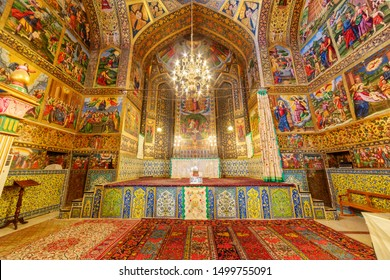 Isfahan, Iran - 24 October, 2018: Gorgeous interior view of prayer hall at the Holy Savior Cathedral (Vank Cathedral) in the New Julfa district. Carpets and frescos of the Armenian Apostolic Church.