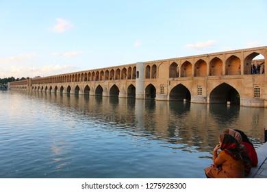 Isfahan, Iran - April, 2016. Bridge arches. Si-o-se-pol Bridge in Isfahan, Iran. The Si-o-se-pol Bridge is also know as Allahverdi Khan Bridge.