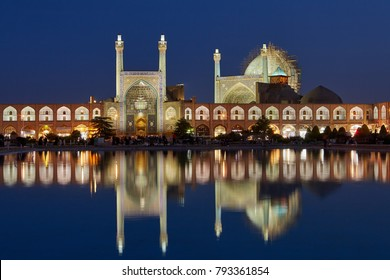 Isfahan, Iran - April 23, 2017:  Night shot from Nagshe Jahan Square with Safavid Shah Mosque or Imam Mosque.