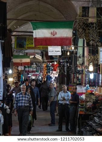 72548b3658ec ISFAHAN IRAN AUGUST 8 2018 Street Stock Photo (Edit Now) 1211702053 ...