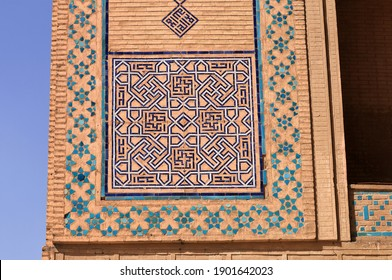 Isfahan, Iran - June 19, 2011: The Isfahan Grand Mosque was built in 771. In the following years, additional sections were made to the mosque. The mosque is on the Unesco world heritage list.