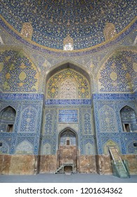Isfahan, Iran - March 3, 2017 : Qibla dome chamber in Imam mosque, also known as Shah Mosque, a Safavid period mosque