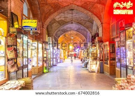 33c4f14fc7e8 ISFAHAN IRAN MAY 2 2017 Interior Stock Photo (Edit Now) 674002816 ...