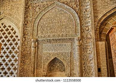 ISFAHAN, IRAN - MAY 8, 2015: Detail of the mihrab in the Taj al Molk Jameh mosque.
