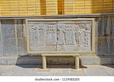 ISFAHAN, IRAN - MAY 8, 2015: Old relief at the Vank Cathedral courtyard in armenian quarter of the city.