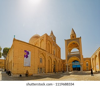 ISFAHAN, IRAN - MAY 8, 2015: Exterior of the Vank Cathedral in armenian quarter of the city.