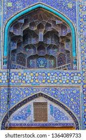 ISFAHAN, IRAN - NOV 20, 2016: Details of Sheikh Lotfollah Mosque in Isfahan, Iran