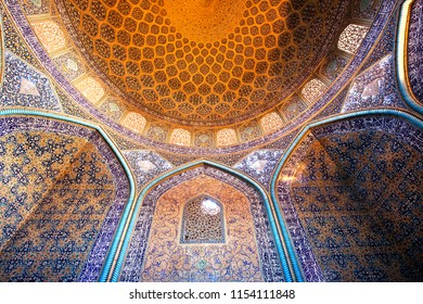 ISFAHAN, IRAN - OCT 14: Beautiful Sheikh Lotfollah Mosque in persian style, UNESCO World Heritage Site on October 14, 2017. The 3rd largest city of Iran, Isfahan is example of Islamic culture