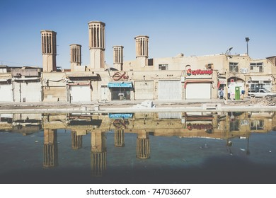 ISFAHAN, IRAN - OCTOBER 06, 2016:View over the Old City of Yazd, Iran