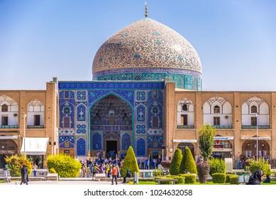 Isfahan, Iran - October 20, 2016: Facade of Mosque of Sheikh Lotfollah in Isfahan city