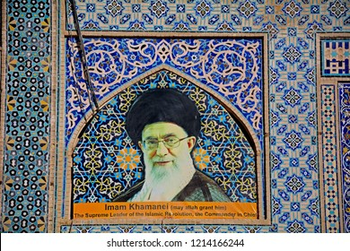 ISFAHAN, IRAN - SEPTEMBER 1: Ayatollah Khamenei at 1 September, 2018 at Isfahan, Iran. Ayatollah Khamenei is the present Supreme Leader of Iran.